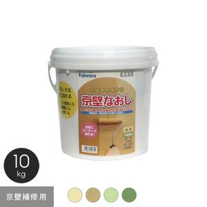 京壁専用補修材 京壁なおし 10kg