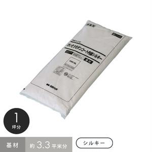 四国化成 けいそうモダンコート内装シルキー 基材 4000g(約3.3平米分)