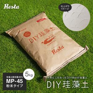 RESTAオリジナル配合 ネット限定DIY珪藻土