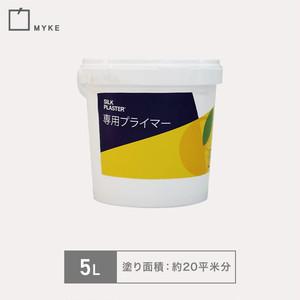 シルクプラスター専用プライマー 5L
