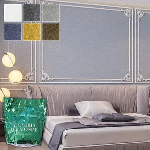 塗る繊維壁紙 シルクプラスターヴェルサイユII 2kg/袋 V1105~V1110