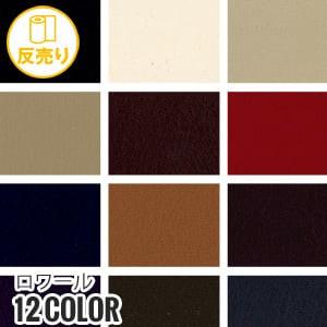 【合皮 手洗いok】ロワール 135cm巾 (50m/反) #4783