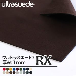 ウルトラスエード ultrasuede RX AutomotiveAftermarket 855T 巾142cm 厚さ1mm 人工皮革 切売