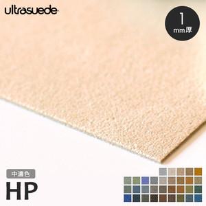ウルトラスエード ultrasuede HP 5522 中濃色 巾142cm 厚さ1mm 人工皮革 切売