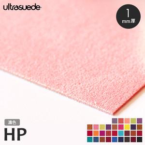 ウルトラスエード ultrasuede HP 5522 濃色 巾142cm 厚さ1mm 人工皮革 切売
