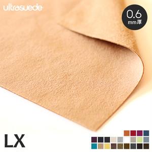 ウルトラスエード ultrasuede LX ASUSS 巾130cm 厚み0.6mm 人工皮革 切売