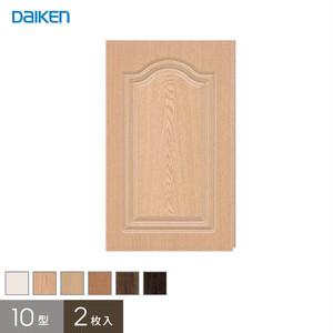 ダイケン システリアパネル 10型(2枚入)