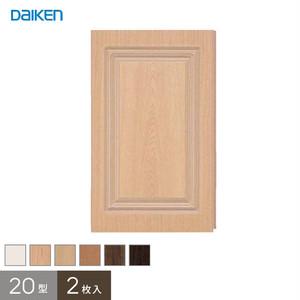 ダイケン システリアパネル 20型(2枚入)