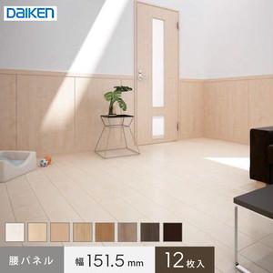 ダイケン ハピアウォールハードタイプ 腰パネル 151.5幅(12枚入)