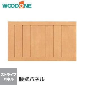 ウッドワン ソフトアート ストライプパネル 腰壁パネル(10枚入)