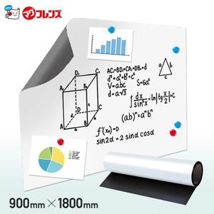 マグフレンズ (ホワイトボード) 900mm×1800mm 0.6mm厚