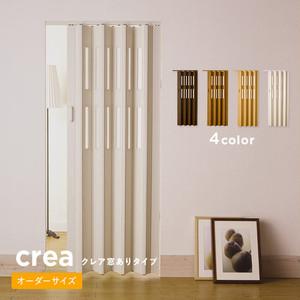 【送料無料】間仕切り パネルドア クレア 窓ありタイプ 木目調 4color オーダーサイズ