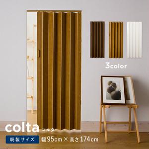 【送料無料】間仕切り パネルドア コルタ 木目調 3color 幅95cm×高さ174cm