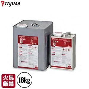 タジマ ビニル床タイル、ビニル床シート用 一液性反応効果型接着剤 ウレタン樹脂系溶剤型 セメントU 18kg