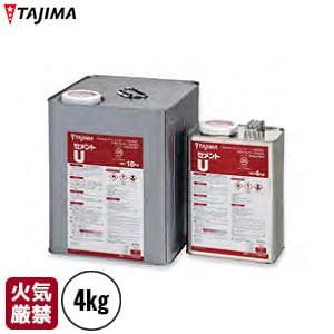 タジマ ビニル床タイル、ビニル床シート用 一液性反応効果型接着剤 ウレタン樹脂系溶剤型 セメントU 4kg
