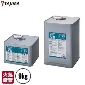 タジマ 1液性一般耐水工法用接着剤 ウレタン樹脂系溶剤形 セメントVG 9kg