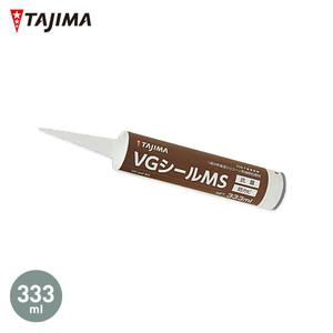 タジマ ビュージスタ端部仕上げ用ウレタン樹脂系シーリング材 VGシール