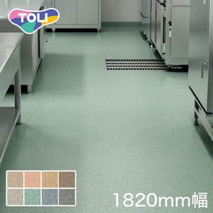 東リ 乾式厨房用 防滑性ビニル床シート NSシート NS4400 アクアトレッド