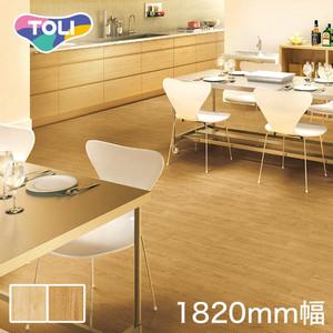 東リ 乾式厨房用 防滑性ビニル床シート NSシート NS4400 アクアトレッド 木目柄(アッシュ)