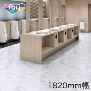 東リ トイレ用防滑性ノーワックスビニル床シート 消臭NSトワレNW クラシックマーブル