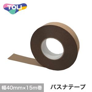 東リ バスナシリーズ 施工用両面テープ バスナテープ 幅40mm×15m巻
