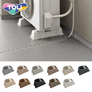 東リ エアコン室外機排水用溝材 NSパス用ホース固定材