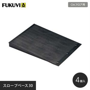 フクビ OAフロア スロープベース30(H=30用)4個入り W250mm × L333mm × H30mm