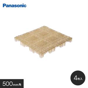 OAフロア Panasonic RP3000フロアパネル NE11810K 4枚入(1平米)500×500×H50mm
