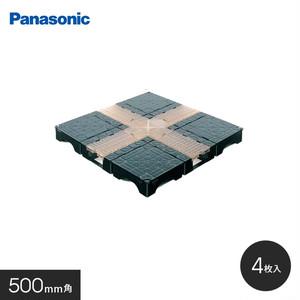 OAフロア Panasonic FPR3000フロアパネル NE11820 4枚入(1平米)500×500×H50mm