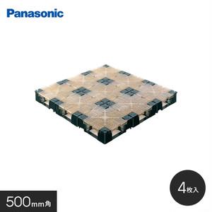 OAフロア Panasonic FPZ3000フロアパネル NE11840 4枚入(1平米)500×500×H50mm