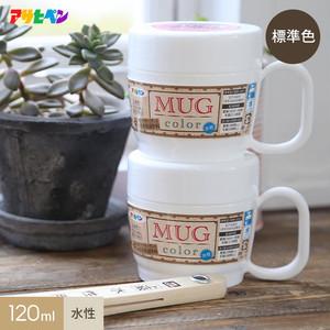 アサヒペン 水性多用途マグカラー 標準色 120ML