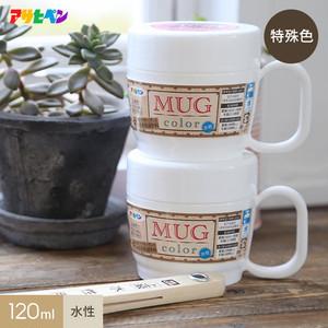 アサヒペン 水性多用途マグカラー 特殊色 120ML