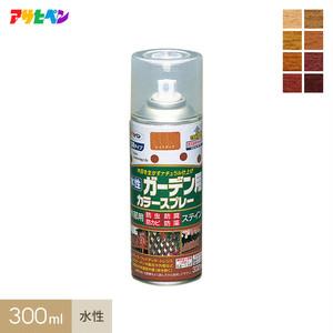 アサヒペン 木部用塗料 水性ガーデン用カラースプレー 300ml
