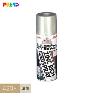 アサヒペン シルバー仕上げで錆止め効果 シルバージンクスプレー 420ml