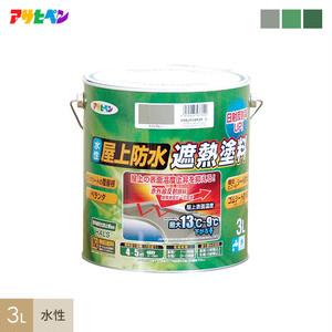 アサヒペン 水性屋上防水遮熱塗料 3L