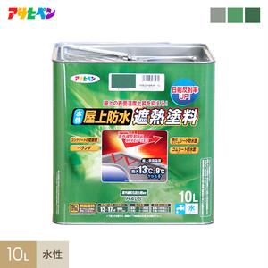 アサヒペン 水性屋上防水遮熱塗料 10L