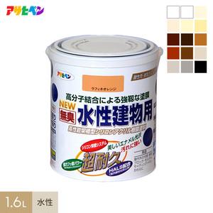 アサヒペン 水性塗料 水性建物用 1.6L 白-黒