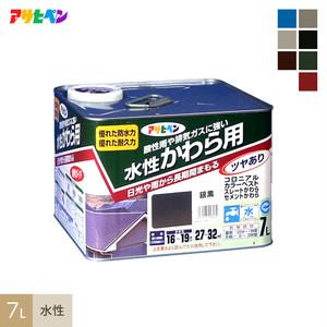 アサヒペン 水性塗料 水性かわら用 7L
