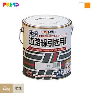 アサヒペン 水性塗料 水性道路線引き用塗料 4kg