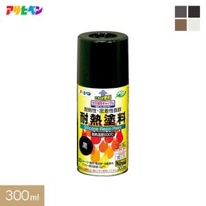 アサヒペン 耐熱塗料スプレー 300ml