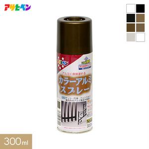 アサヒペン カラーアルミスプレー 300ml