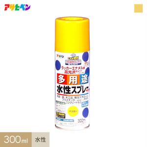 アサヒペン 水性多用途スプレー ゴールド 300ml