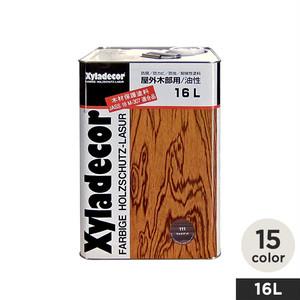 屋外木部用・高性能木材保護塗料(油性) キシラデコール 16L