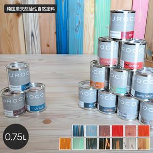 純国産天然油性自然塗料 UROCO-OIL 0.75L