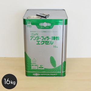 【日本ペイント】アンダーフィラー弾性エクセル 16kg ホワイト