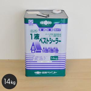 【日本ペイント】一液ベストシーラー 14kg 褐色透明