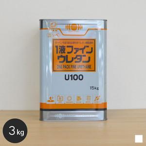 【日本ペイント】一液ファインウレタンU100 3kg ホワイト