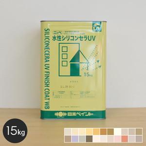 【日本ペイント】水性シリコンセラUV 15kg