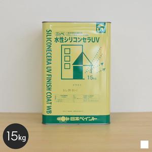 【日本ペイント】水性シリコンセラUV 15kg ホワイト