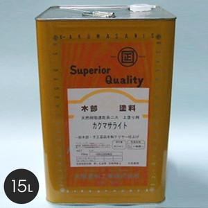 【大阪塗料】カクマサライト 15L 黄褐色透明